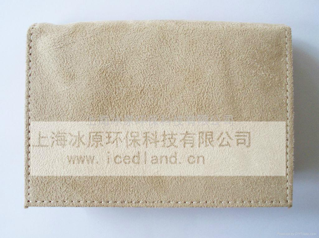 ipad平板電腦上網本絨皮收納保護數碼包套 1