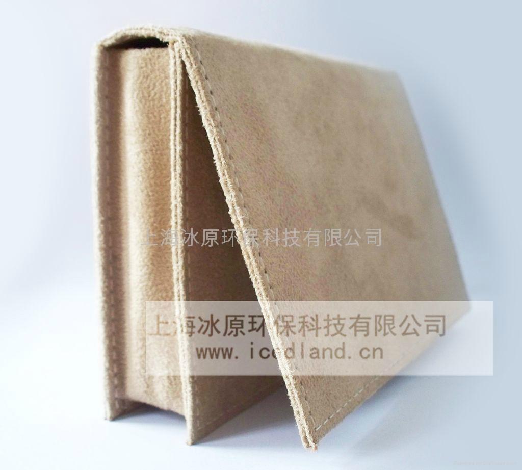 ipad平板電腦上網本絨皮收納保護數碼包套 2