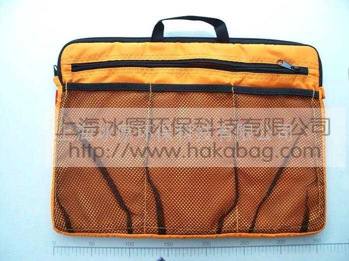 平板电脑ipad笔记本数码配件整理包 2