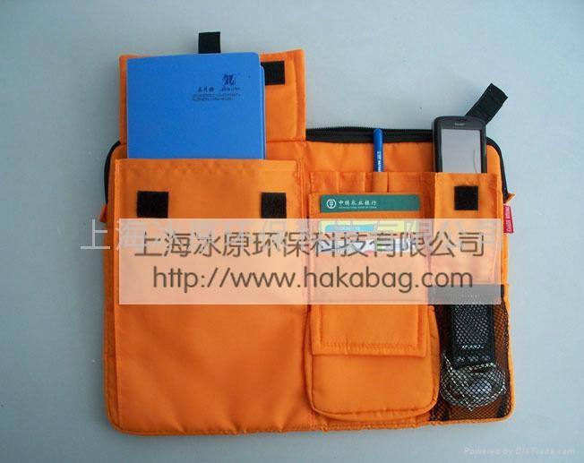 平板電腦ipad筆記本數碼配件整理包 3
