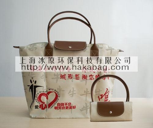 上海折疊包袋購物牛津冰原生產 hb242 1