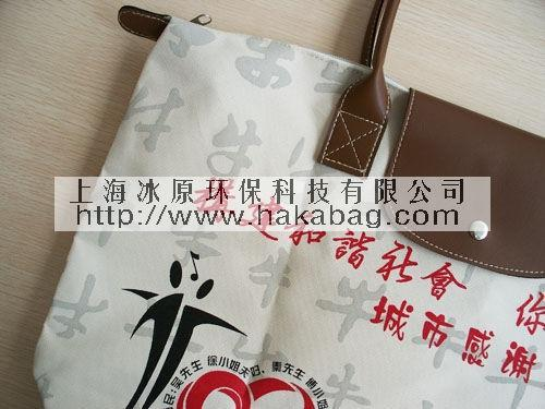 上海折疊包袋購物牛津冰原生產 hb242 3