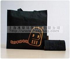 上海无纺布环保购物袋可折叠冰原生产 hb232