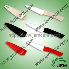 ceramic blade
