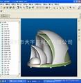 蒸汽水果面膜机工业造型设计