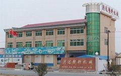萊州市洪達塑料機械廠