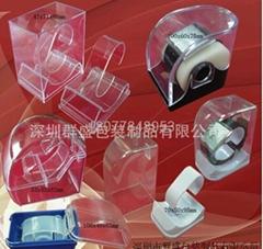 透明手錶盒