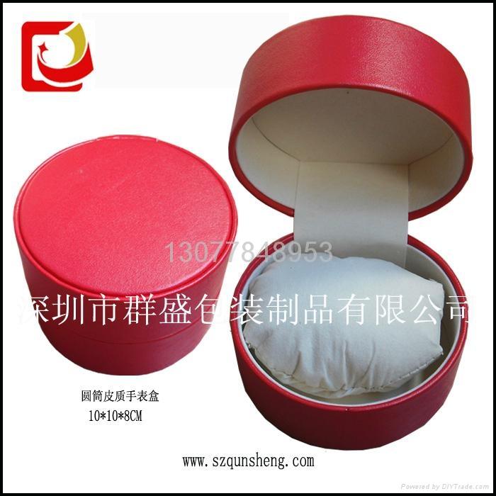 圆形手表皮盒  1