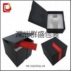 触感纸手表盒
