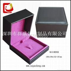 高檔戒指盒