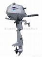 2.5HP 4 stroke outboard engine