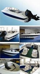 Recreational pleasure yacht