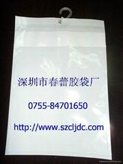 深圳市內衣套裝袋