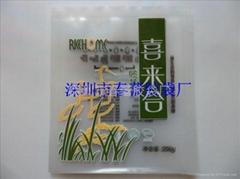 深圳市大米包裝袋