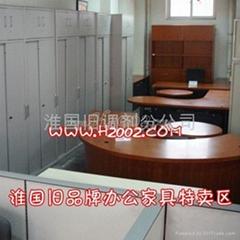 上海二手家具市场 上海二手办公家具市场 上海家具回收  家具