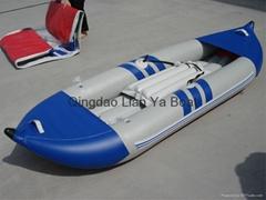 rafting boat