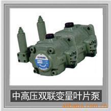 中高壓變量葉片泵