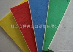 carpet PU foam underlay