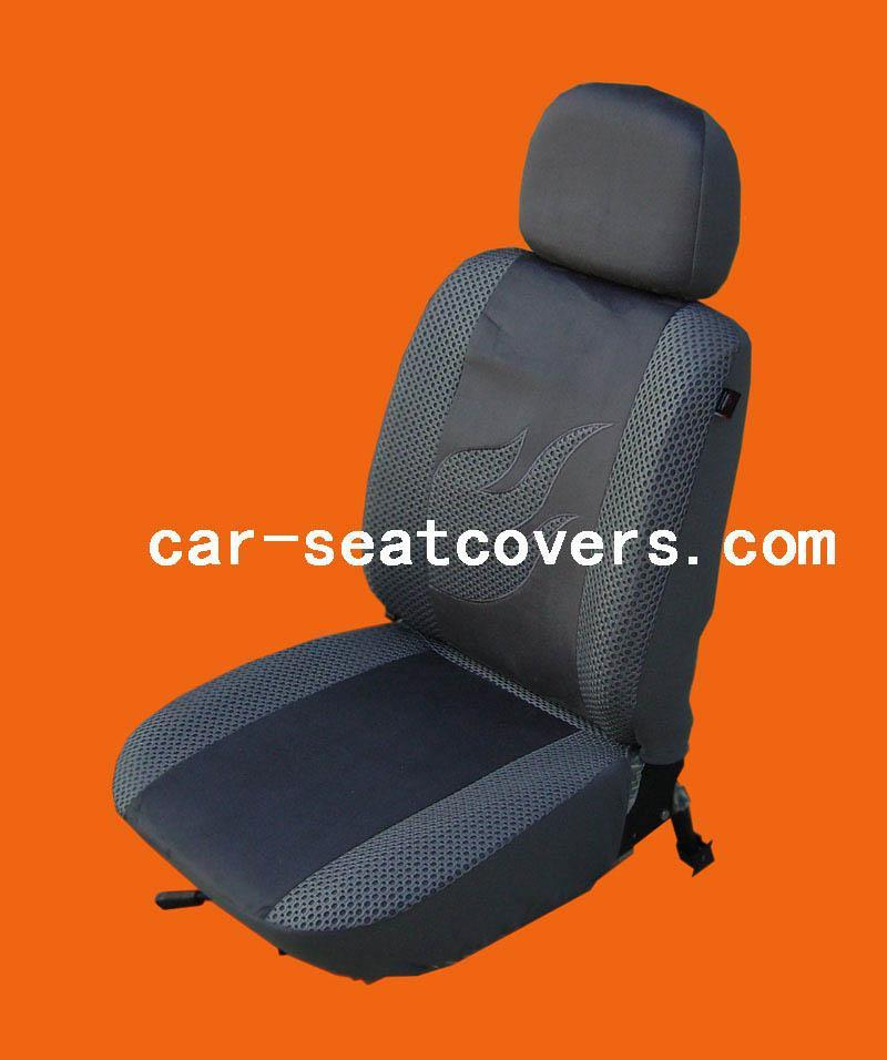 car seat covers ty ay china other auto accessories car accessories products diytrade. Black Bedroom Furniture Sets. Home Design Ideas