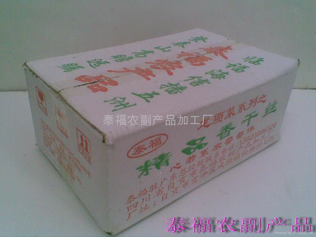 精品香干絲 1