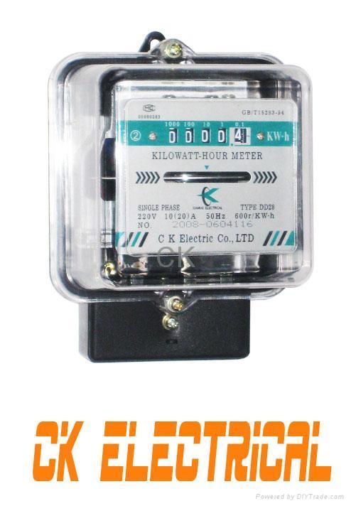 Single Phase Power Meter : Single phase power meter energy watt hour