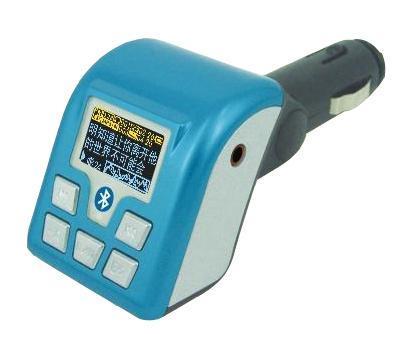 Car MP3 player 1