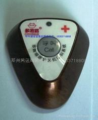 老人呼叫器-保姆呼叫器河南療養院呼叫器