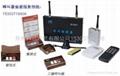 洛阳咖啡厅专用无线服务呼叫器 3