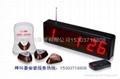 洛阳咖啡厅专用无线服务呼叫器 4
