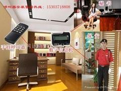 河南公司无线呼叫器-政府专用无线呼叫器-呼叫系统
