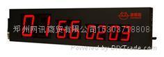 河南建筑工地专用无线呼叫器、施工楼层无线呼叫器(调频)
