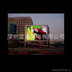 大屏幕電視牆