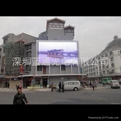 led彩色大屏幕