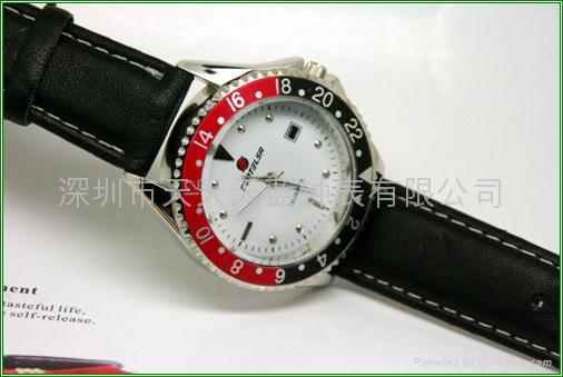 商务礼品手表生产商 3
