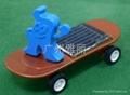 太陽能滑板車