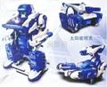 太陽能3合1變形金剛機器人