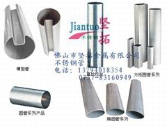 316L拉丝不锈钢耐酸碱焊管