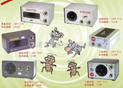 JWP-series Ultrasonic Pest Repeller