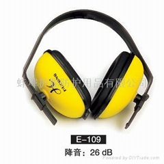 Bengbu Hucong Hearing Protection Equipment Co., Ltd