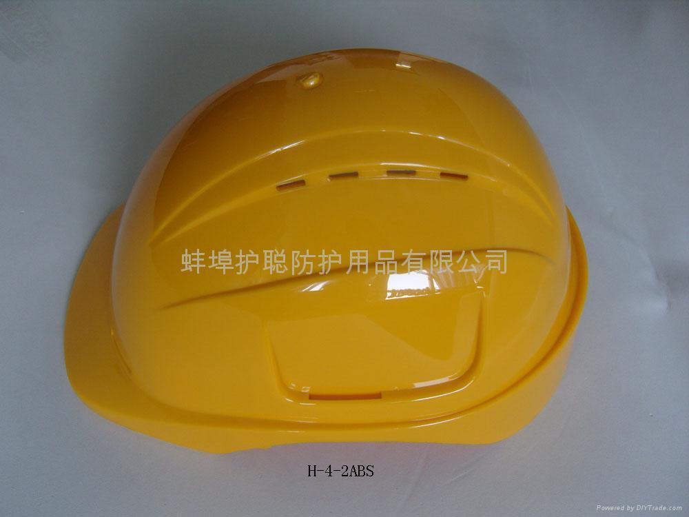 safety hat 1