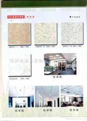 PVC石膏板