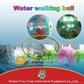水上步行球 3