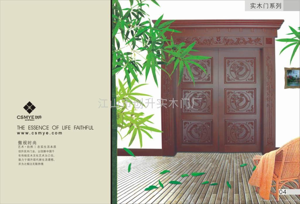 jiangshan chuangsheng wooden door Co.,Ltd (China Manufacturer ...