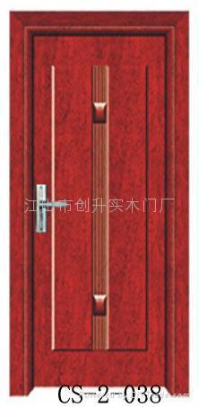 復合貼皮木門 1