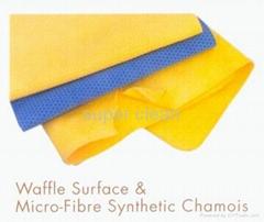 Car Wash Chamois Towel