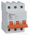 YBKN Mini Circuit Breaker (MCB,