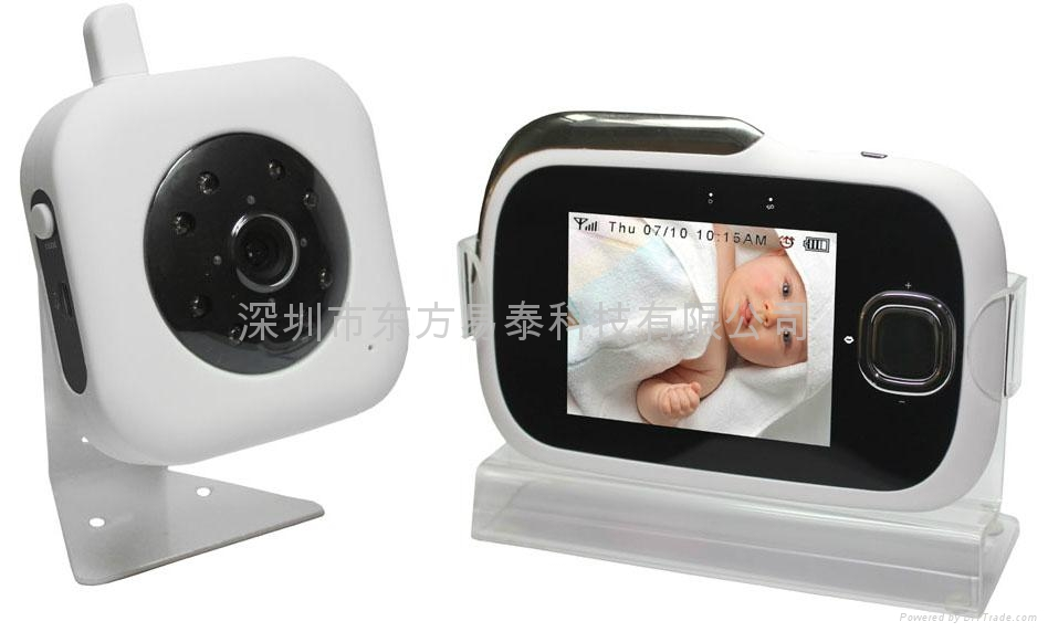 3 2 digtal baby monitor can recording talk back dbm04 china manufacturer products. Black Bedroom Furniture Sets. Home Design Ideas