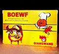 beef powder 1