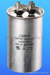 厂家供应交流电容:CBB60系列/CBB61/系列/SPP系