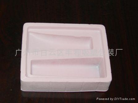 化妆品吸塑包装托盘 5